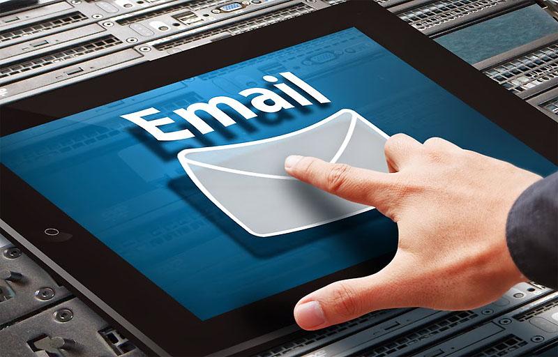 Узнать ip человека с помощью E-mail сообщения