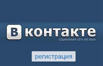 Создать новую страницу в Контакте