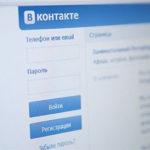 Как сделать свою группу В ВКонтакте популярной?