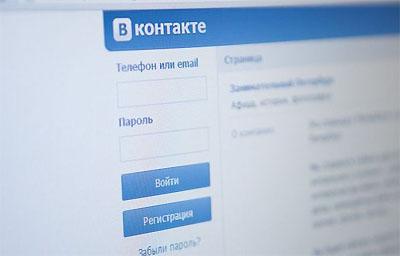 Как сделать свою группу В ВКонтакте популярной