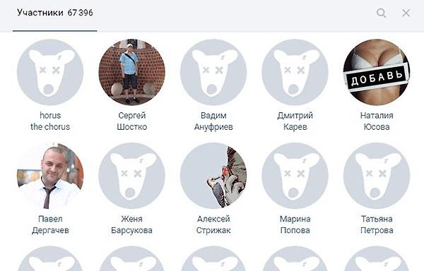 Фотография профиля Вконтакте