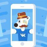 Как удалить все сохраненные фотографии Вконтакте сразу, альбомами?
