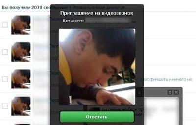 как сделать видеозвонок в ВК с компьютера